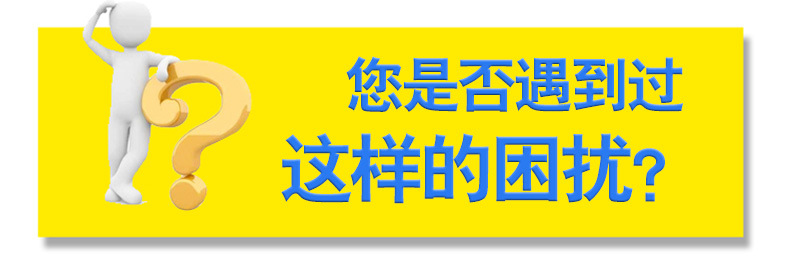 网纹试验机  电子网纹试验机  网纹试验机厂家 万能试验机  电子万能试验机  金属材料试验机  电子万能试验机厂家   试验机厂家   哪家电子万能试验机好?_02