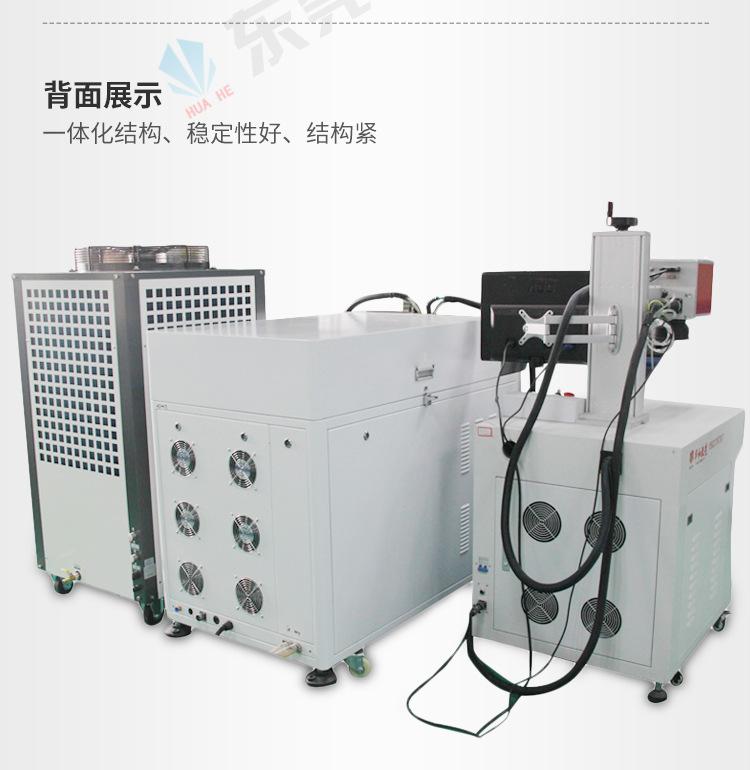 光纤传输激光焊接机_10.jpg